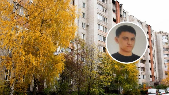 «Хороший мальчик»: в Ярославле уже третий день ищут пропавшего школьника