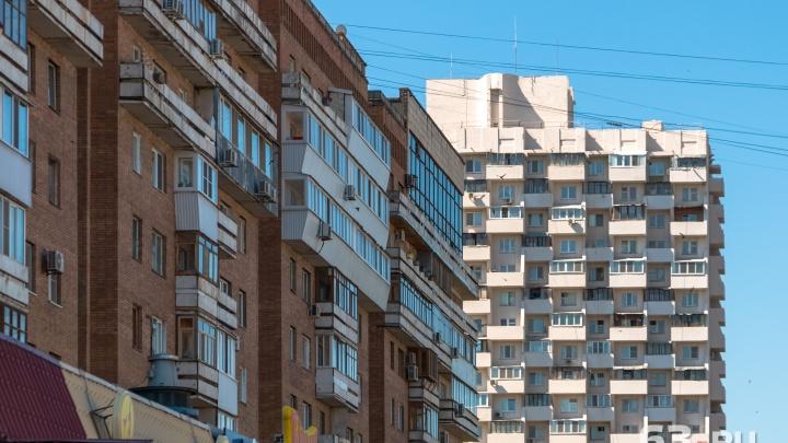 Выплачивали микрозаймы квартирами: в Самаре под суд отправили банду аферистов