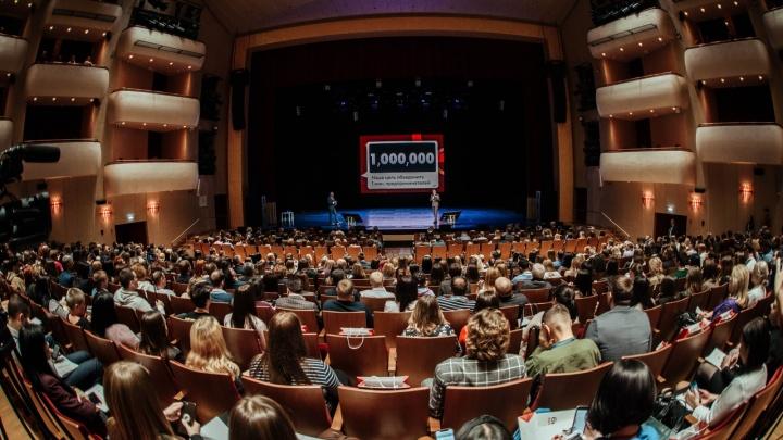 Бизнес для всех:16 декабря в Волгограде пройдет масштабный предпринимательский форум