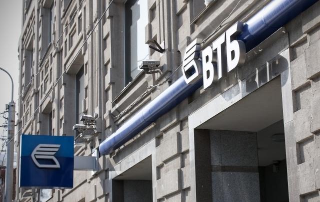 ВТБ стал лучшим банком по торговому финансированию в России
