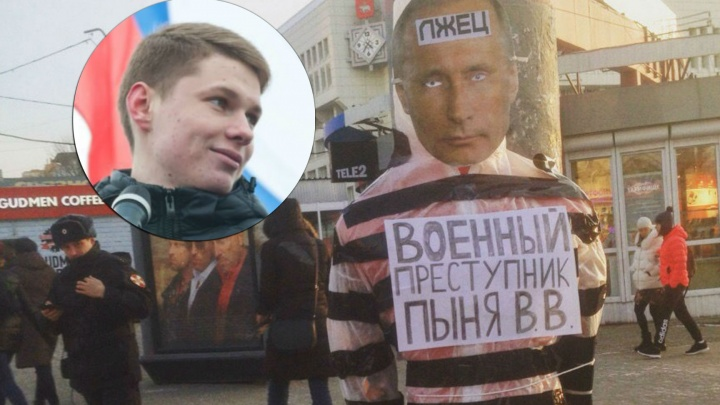 В Перми задержали активиста штаба Навального. Соратники связывают это с акцией с «Пыней» у ЦУМа