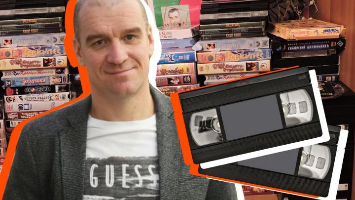 «Пиратский бизнес научил меня скорости»: история коммерсанта, открывшего для Екатеринбурга DVD-диски