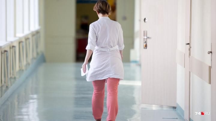 Замену изношенного медоборудования в челябинских больницах оценили в 1,5 миллиарда