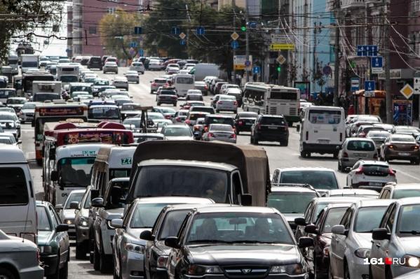 Власти уверены, что такая мера поможет разгрузить дороги