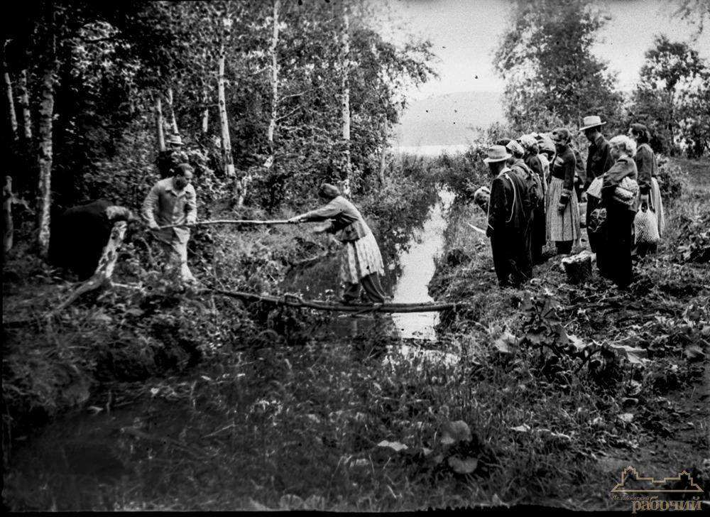Поездка в Ильменский заповедник. Переход через ручей. 1957 год