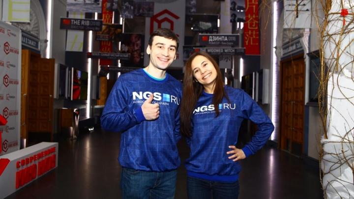 Народные герои: читатели НГС выберут 11 лучших компаний Новосибирска