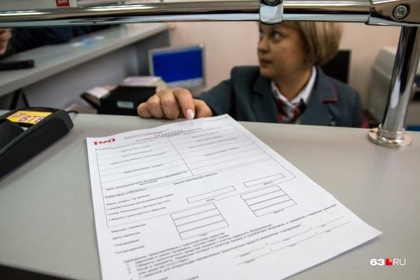 Купить невозвратный билет можно будет в кассе РЖД или онлайн