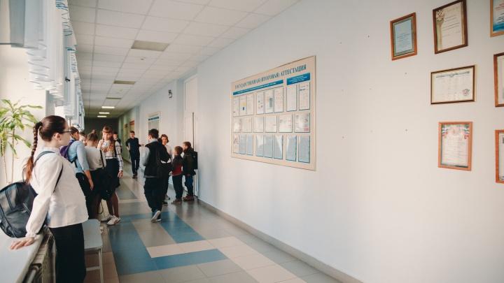 Под Тюменью в школах продлили карантин