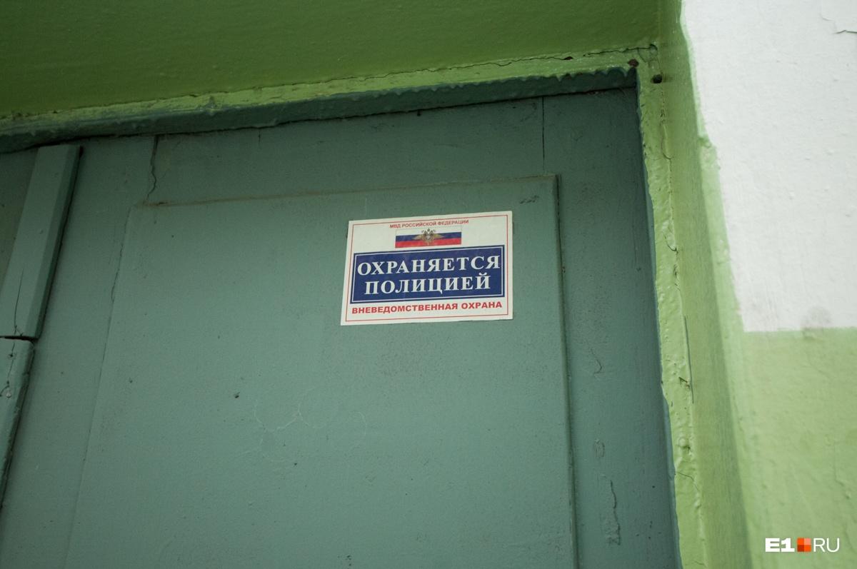 А это другая дверь этого подъезда