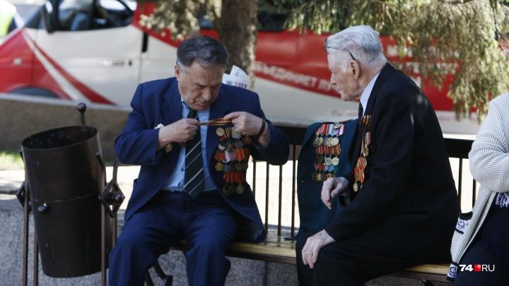 Ветеран — звучит гордо: в Челябинске хотят учредить новое почётное звание