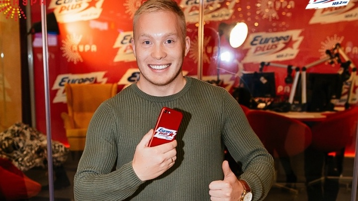 Самому улыбчивому посетителю ТЦ «Аура» дадут iPhone XS MAX