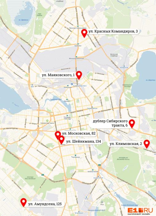 Карта с адресами штрафстоянок в Екатеринбурге