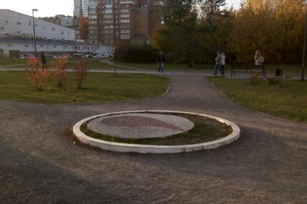 Заброшенная площадь Почётного донора
