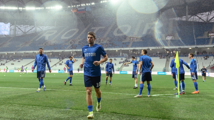 Волгоградский «Ротор» оштрафовали за опоздание на матч