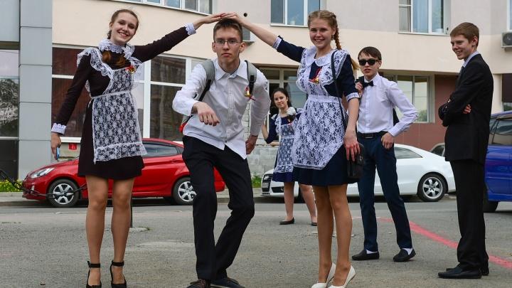 Полиция в усилении: 23 мая в Екатеринбурге пройдут последние звонки