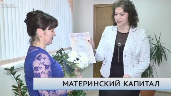 В Башкирии выдали первый сертификат на ежемесячные выплаты за ребёнка