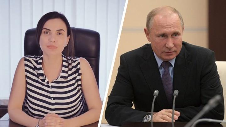 «Пришлите нам нового сити-менеджера»: ростовчанка пожаловалась Путину на городской транспорт