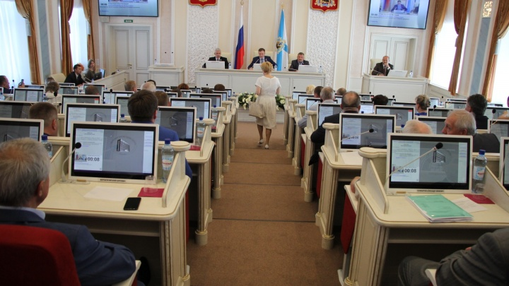 «Он отвечает нуждам людей»: депутаты областного собрания поддержали законопроект пенсионной реформы