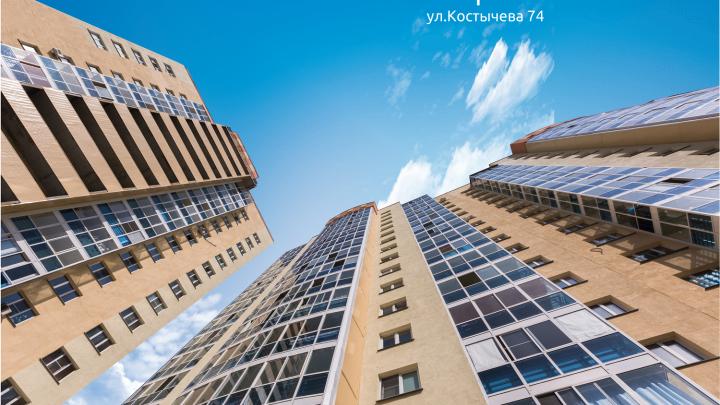 В доме на улице Костычева, 74 будут продаваться только готовые квартиры
