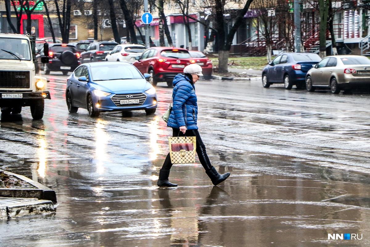 Дождь продлится до воскресенья