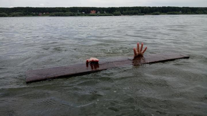 В Первомайском районе мужчина упал с моста в реку