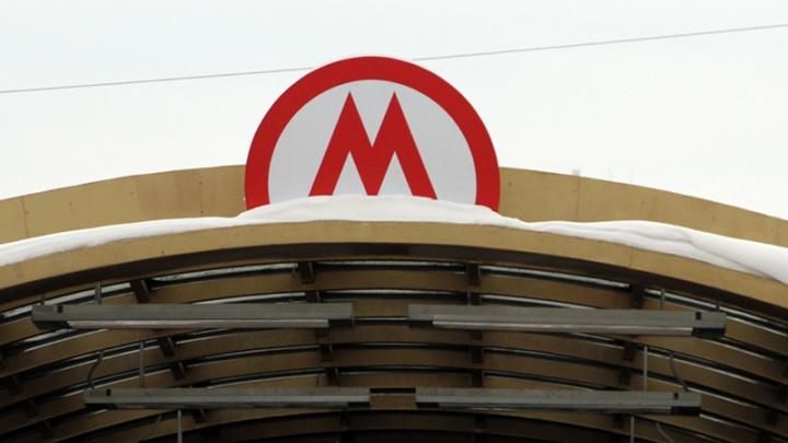 Депутаты согласились добавить на метро 800 миллионов