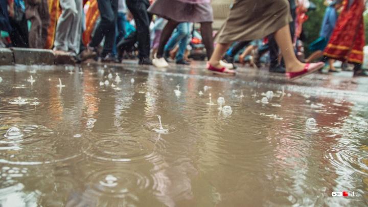 «Будет дождь и мокрый снег»: в Самарской области испортится погода