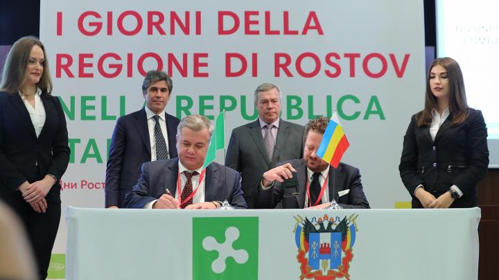 Итальянская компания вложится в завод под Азовом