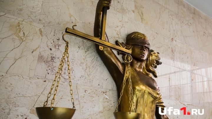 В Башкирии наградили четырех судей Верховного суда