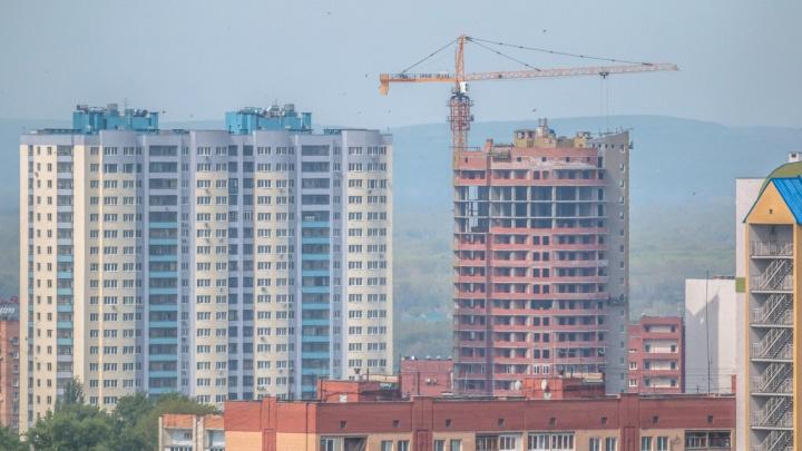 В Самарской области с жильцов новостройки незаконно собирали деньги за капремонт