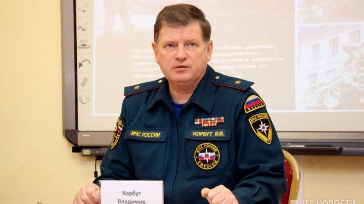 Глава омского МЧС подал рапорт об отставке
