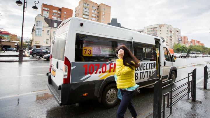 Хитрые тюменские перевозчики создали картель, чтобы не уходить с городских маршрутов