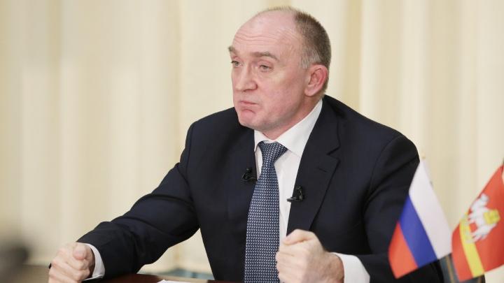 Закрытое дело экс-губернатора Челябинской области Бориса Дубровского отправили на новую проверку