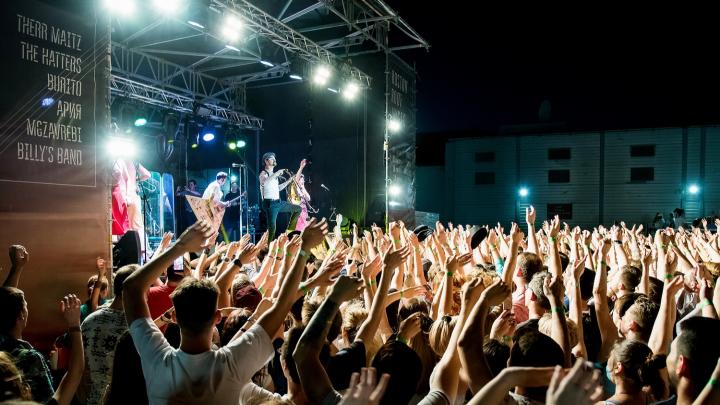 Торговый центр «Парк» отказался проводить концерты проекта Rostov Roof Music