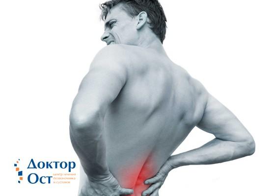 Врачи предостерегают пациентов от типичных ошибок при жалобах на боль в спине и суставах