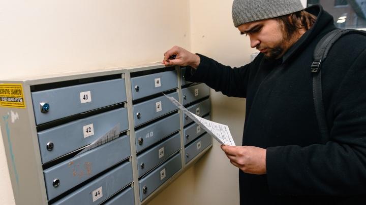 Мусорный регоператор Самарской области нашел способ, как исправить квитанции