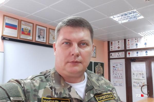 Автор колонки — Денис Гордеев — преподает ОБЖ и физкультуру в тюменской школе №48