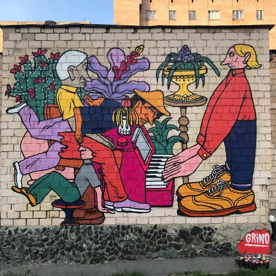 Белорусский художник Василий Грино в арте обратил внимание на то, что люди не умеют концентрироваться на чем-то одном