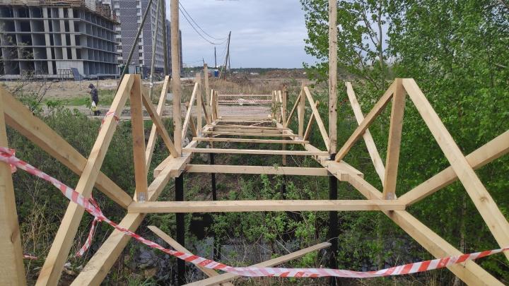 Через Патрушиху начали строить новый мост, который свяжет Академический и Широкую речку