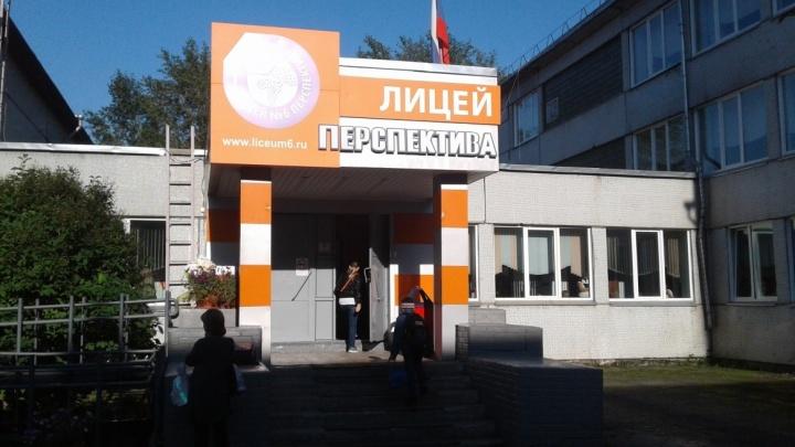 Как на самом деле идет досрочное голосование в Красноярске