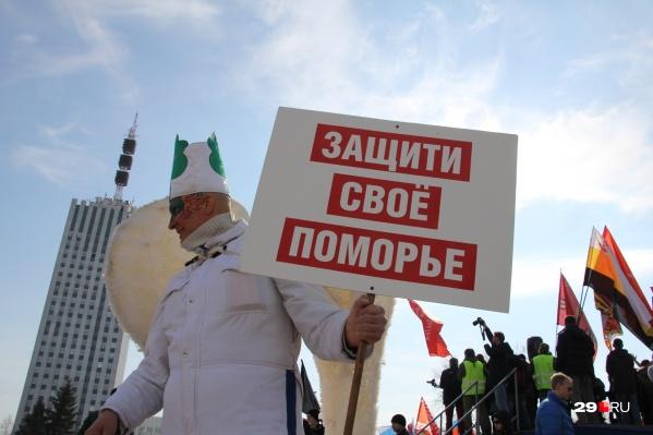 Древарх участвует практически в каждой антимусорной акции в Архангельске