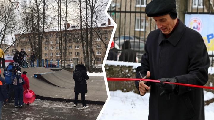 Рыбинску подарили морозоустойчивую рампу для скейта за 25 миллионов. Но зимой она работать не будет