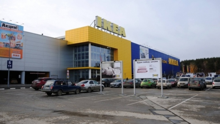 «Мы не Подмосковье»: власти Перми рассказали, почему в городе до сих пор нет IKEA