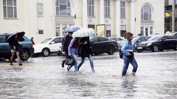 Готовьте зонтики: конец недели в Екатеринбурге будет хмурым и дождливым