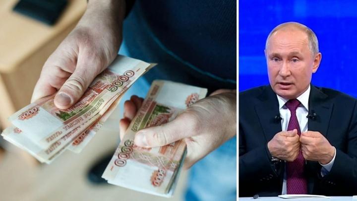 Сколько ты зарабатываешь: тюменцы честно рассказали о своих доходах и расходах (радоваться нечему)