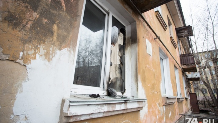 Заказное покушение: в Челябинске арестовали обвиняемых в поджоге квартиры с детьми