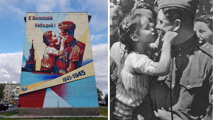 Художник нарисовал солдата с девочкой на торце хрущёвки под Новосибирском