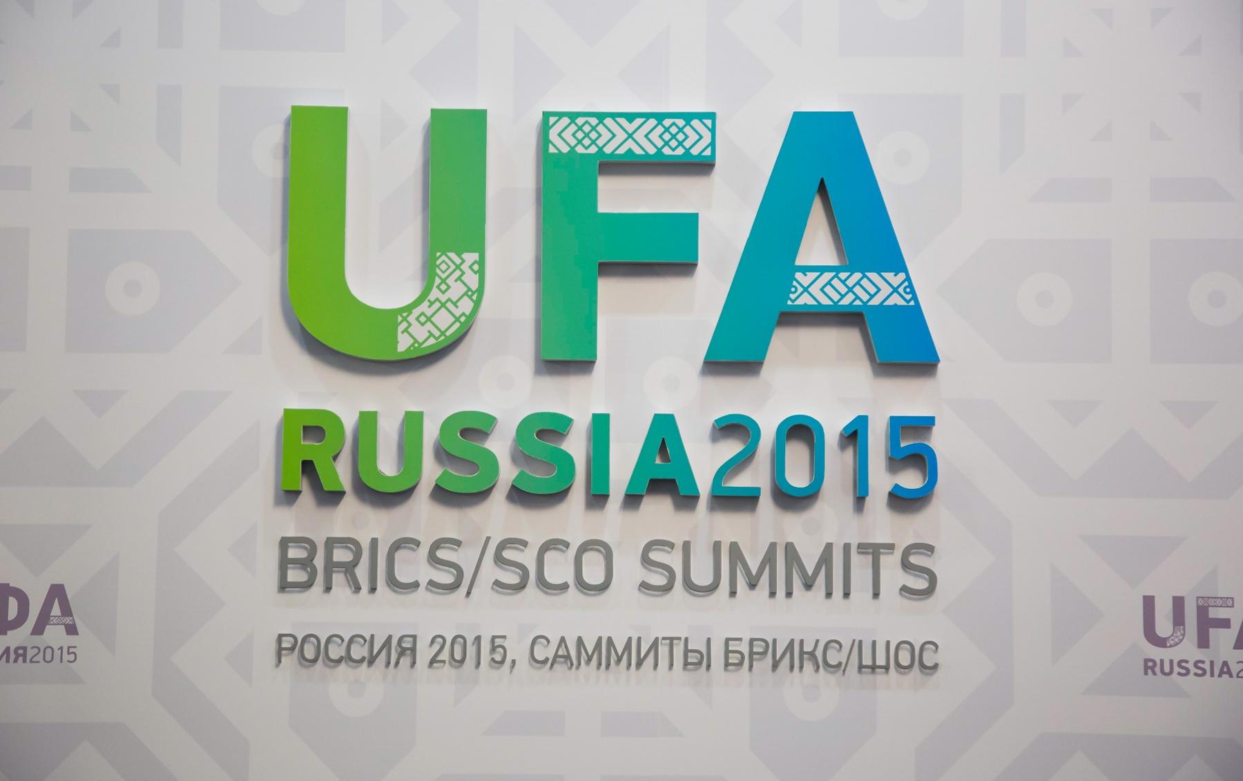 К саммитам для Уфы разработали специальное обозначение. Теперь его используют повсеместно