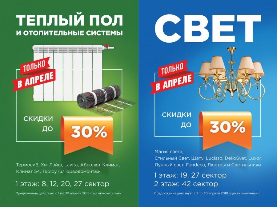 Реклама товаров г.новосибирска яндекс директрисса угданской школы лжёт