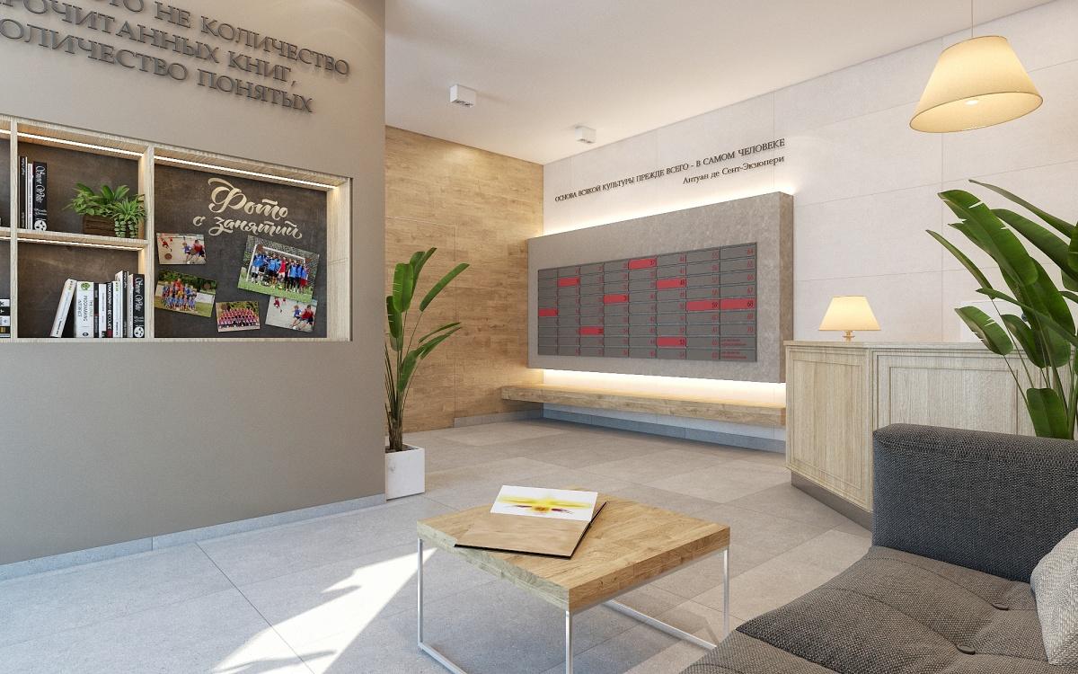 Новый уровень комфорта: в сердце Пионерского построят дом со школой искусств и зонами буккроссинга